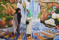 Lukisan Sungai Di Lampung Walk