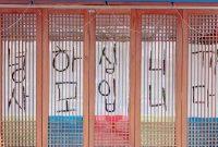 Jalan Menuju Kampung Korea Bandung